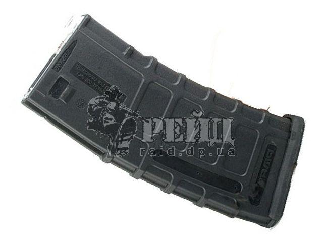 Бункер M4 Magpul Black (300шаров):