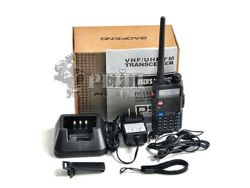 Радиостанция BAOFENG UV-5R (двухканальная), всего за - 749 грн.