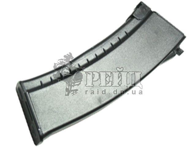 Cyma Механический магазин на АК74 (черный) 150 шаров: