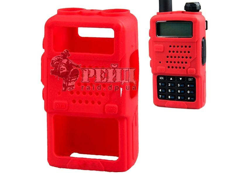 Силиконовый кейс, для радиостанции Baofeng UV-5R (red):