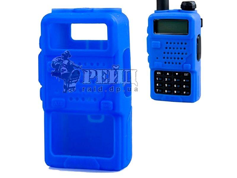 Силиконовый кейс, для радиостанции Baofeng UV-5R (blue):