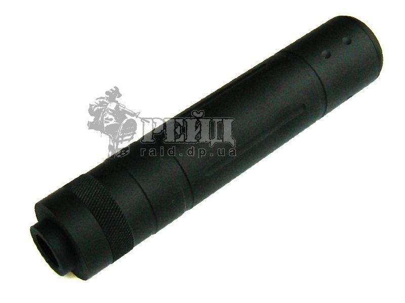 Глушитель U.S. GOVT 155 мм без маркировок:
